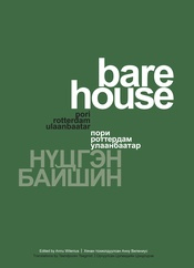 Bare House